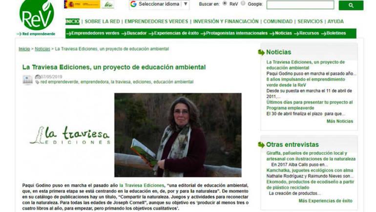 ESCUELA INFANTIL FUNDAMENTALS: TALLER FAMILIAR PARA RECONECTAR CON LA NATURALEZA